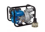750L/Min Petrol Trash Water Pump (7HP)